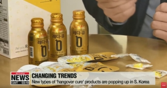 """[Arirang NEWS] S. Korea's """"hangover cure"""" industry booming as new products make waves in market"""