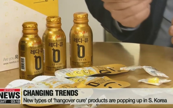 "[Arirang NEWS] S. Korea's ""hangover cure"" industry booming as new products make waves in market"