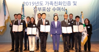 Handok Wins Prime Minister's Award for Family-Friendly Corporate Culture
