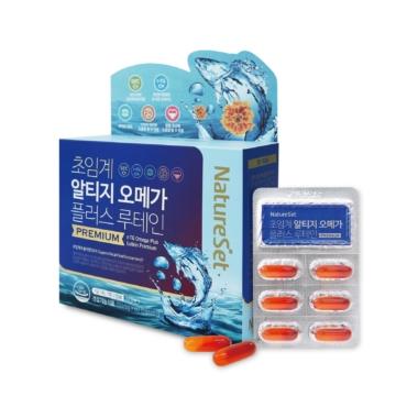초임계알티지오메가플러스루테인