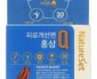 피로개선엔 홍삼Q