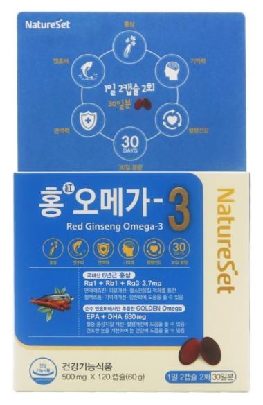 홍오메가3 120C(1개월)