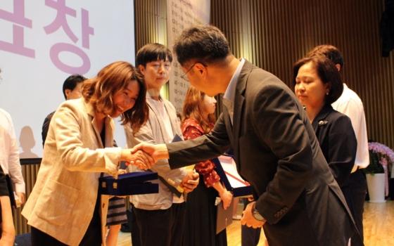 [보도자료] 한독 '기억다방' 캠페인 보건복지부장관 표창 수상