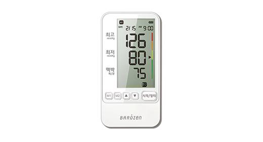 바로잰  자동 전자 혈압계(HBP170)