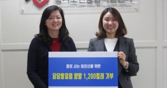 [보도자료]한독, 독거노인종합지원센터에 '당당발걸음 양말' 1천 2백 켤레 기부