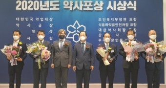 [보도자료]한독, 제49회 약연상 수상자 선정