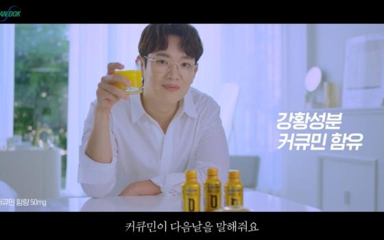 [보도자료] 맛있는 숙취해소, '레디큐', 장성규 모델의 신규 광고 캠페인 전개