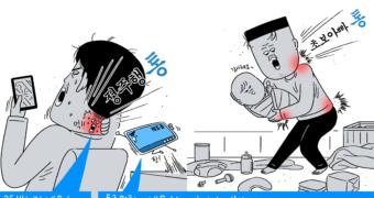 [보도자료] 한독 케토톱, '키크니'와 함께 나만의 통증 공감 캠페인 진행