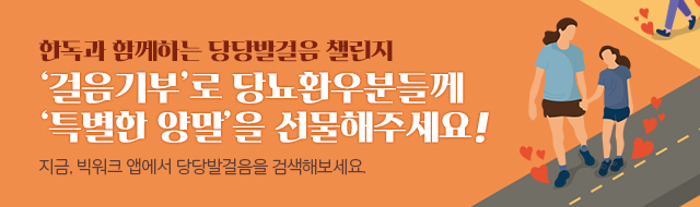 한독사이트_모바일