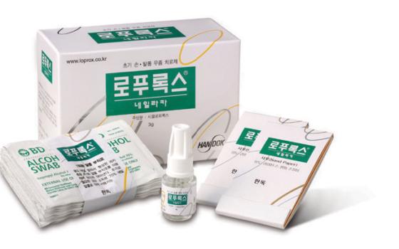 [한국경제] 손발톱 무좀, 씻으면 낫겠지? 완치율 10% '난치병'
