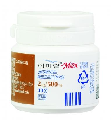 아마릴-멕스® 서방정 2/500mg