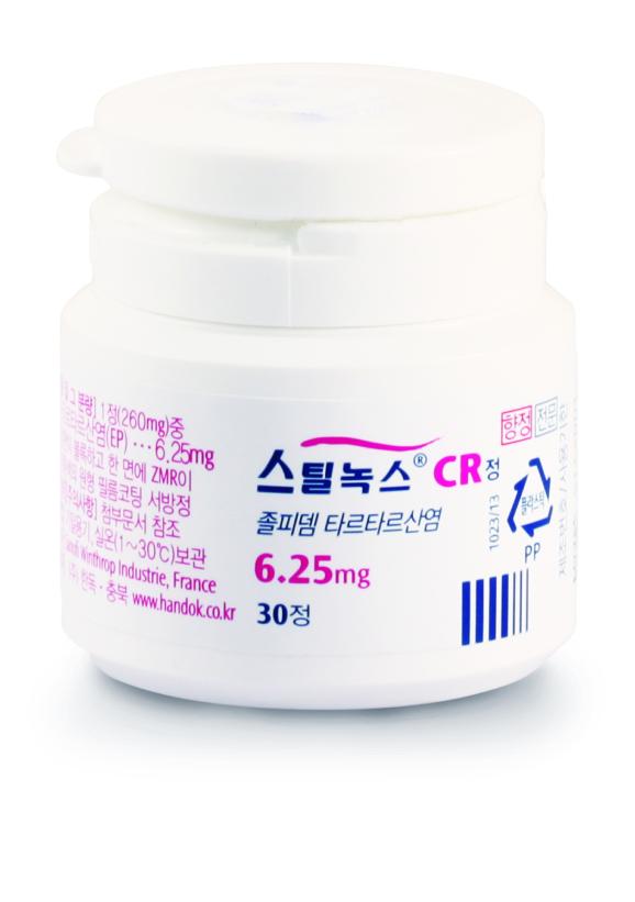 스틸녹스<sup>®</sup> CR정