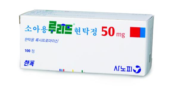 소아용 루리드® 현탁정 50mg