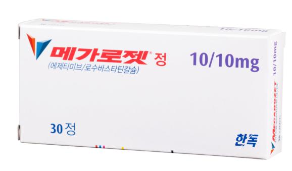 메가로젯<sup>®</sup> 정 10/10mg