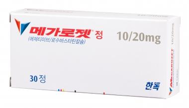 메가로젯<sup>®</sup> 정 10/20mg