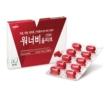 워너비올리브연질캡슐<sup>®</sup>